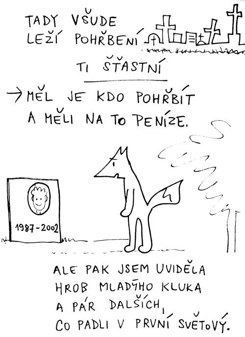 03-07-2017-08
